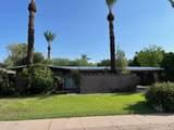 109 Palmcroft Drive - Photo 1
