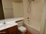 9073 Meadow Hill Drive - Photo 7
