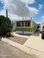 7591 Battaglia Drive - Photo 2