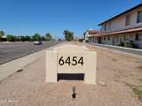 6454 University Drive - Photo 1