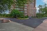 2201 Central Avenue - Photo 2