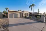 10605 Sunnydale Drive - Photo 5