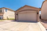 11829 Rosewood Drive - Photo 2