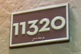 14575 Mountain View Boulevard - Photo 28