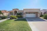 14155 Desert Glen Drive - Photo 1