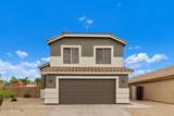 14816 Ely Drive - Photo 1