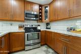 14816 Ely Drive - Photo 8