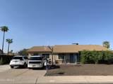 824 Fordham Drive - Photo 2