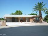 4630 Escondido Avenue - Photo 1