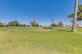 8316 Farmdale Drive - Photo 35