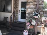 17200 Bell Road - Photo 1