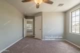 11029 Decatur Street - Photo 31