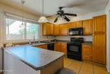 4712 Kenneth Place - Photo 8