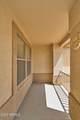 8544 Kiowa Avenue - Photo 14