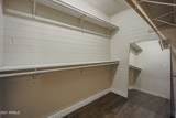 305 Campbell Avenue - Photo 12