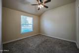 305 Campbell Avenue - Photo 13
