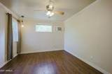 305 Campbell Avenue - Photo 14