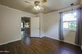 305 Campbell Avenue - Photo 15