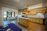 305 Campbell Avenue - Photo 4