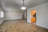 151 Sweetwater Avenue - Photo 15