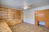 151 Sweetwater Avenue - Photo 46