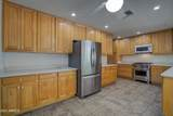 151 Sweetwater Avenue - Photo 9