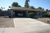 4429 Redfield Road - Photo 2