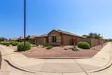 2265 Sunshine Butte Drive - Photo 33