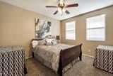 3060 Ridgecrest - Photo 12