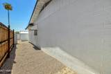 1265 Laredo Street - Photo 38