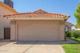 4057 Woodland Drive - Photo 1