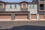 2358 Huntington Drive - Photo 26
