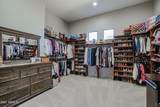 7964 Expedition Way - Photo 44