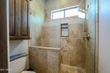 7964 Expedition Way - Photo 63