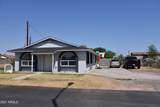 12936 Sahuaro Lane - Photo 2