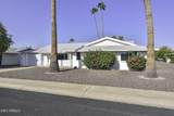 11620 Hagen Drive - Photo 6