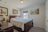 1065 Starview Avenue - Photo 20