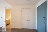 2300 Campbell Avenue - Photo 16