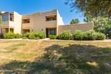1425 Desert Cove Avenue - Photo 4