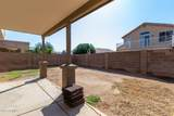 823 Constitution Drive - Photo 30
