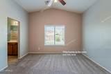 3976 Rose Quartz Lane - Photo 15