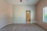 3976 Rose Quartz Lane - Photo 16