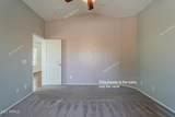 3976 Rose Quartz Lane - Photo 17