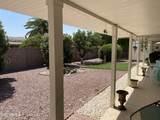 9703 Terrace Lane - Photo 37