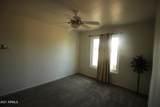 3107 Garfield Street - Photo 14