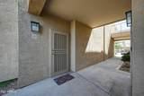 16013 Desert Foothills Parkway - Photo 28
