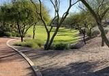 15648 Poinsettia Drive - Photo 16