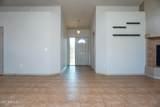 5423 Lantana Drive - Photo 12