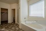 44390 Mcclelland Drive - Photo 4