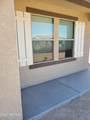 640 Vista Del Rio Court - Photo 17